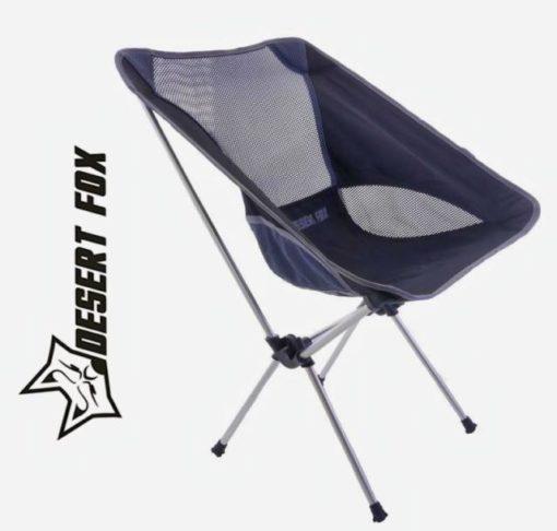 compact camping stool